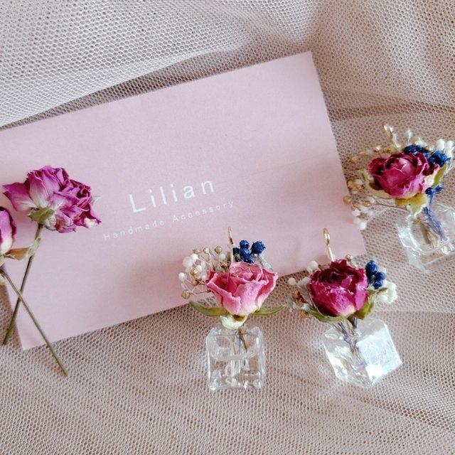 本物のお花を使ったピアス!「Lilian's gallery」のアクセサリーはいかが?
