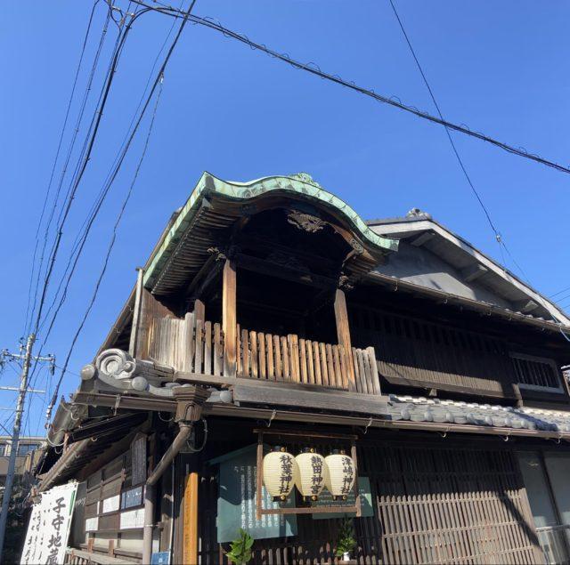名古屋の祭神「屋根神様」