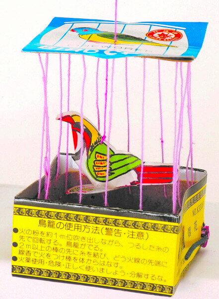 カラクリ花火「鳥籠」