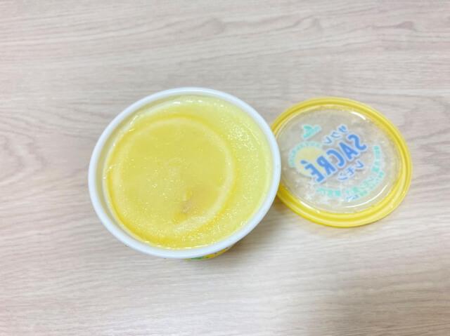 サクレレモン
