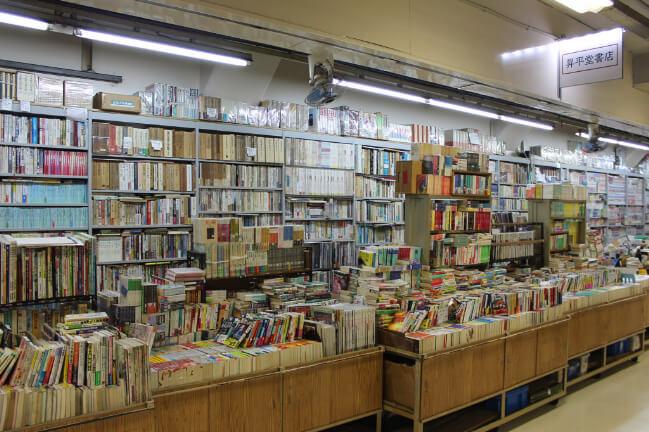 古書店でお宝探し