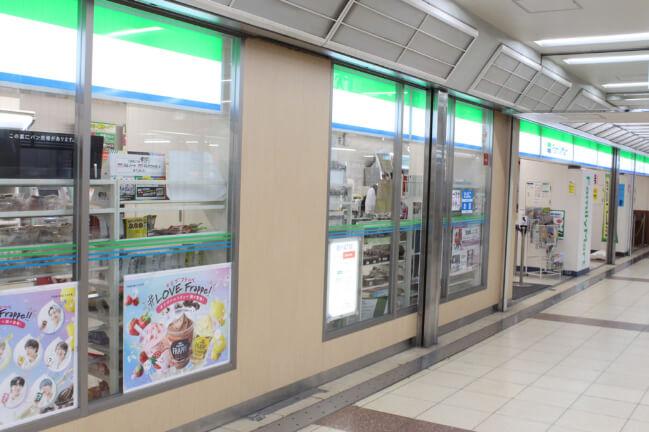 メトロ神戸